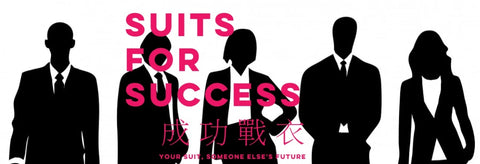Suits For Success initiative