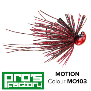 Pro's Factory Motion Jig