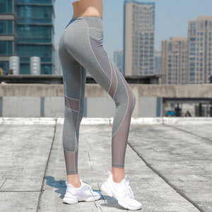 Mesh Panels Stretchy Yoga Pants
