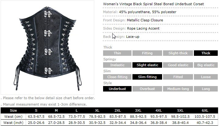 Women's Steampunk Corset Vintage PU Leather Underbust Corset Steel Boned Bustier