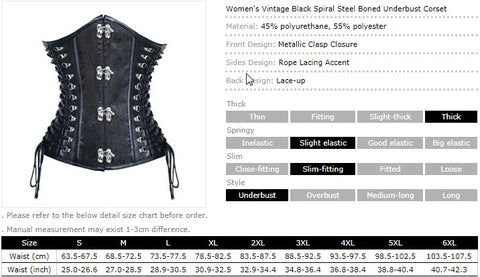Image of Women's Steampunk Corset Vintage PU Leather Underbust Corset Steel Boned Bustier