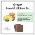 Ginger Essential Oil Soap Bar [60g] Case of 12