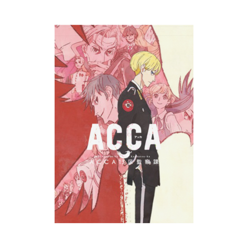 ACCA: 13-Territory Inspection Dept. - Garden Flag