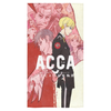 ACCA: 13-Territory Inspection Dept. - Towel-MyStorify