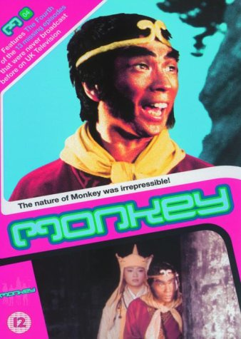 Monkey! - Episodes 10-12 [1980] [DVD]