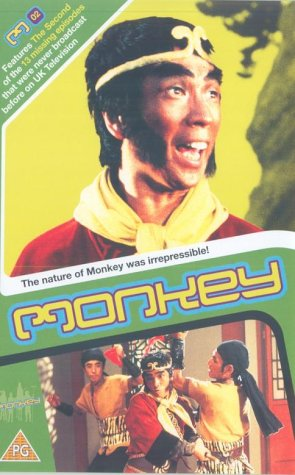Monkey! - Episodes 4-6 [1979] [DVD]