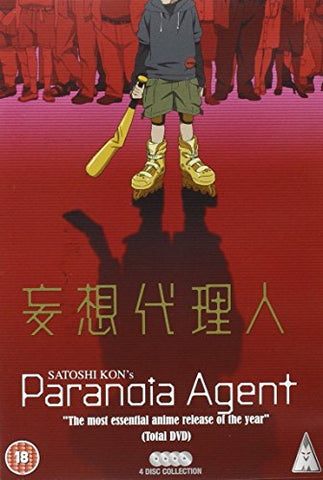 Paranoia Agent Collection - Reissue [DVD]