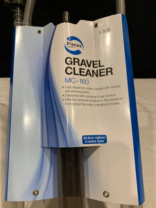 Aquarium Gravel Cleaner 40cm 2m tube