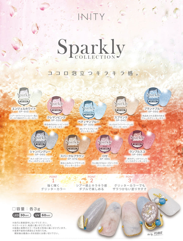 Inity Sparkly Collection Set (9 colors)