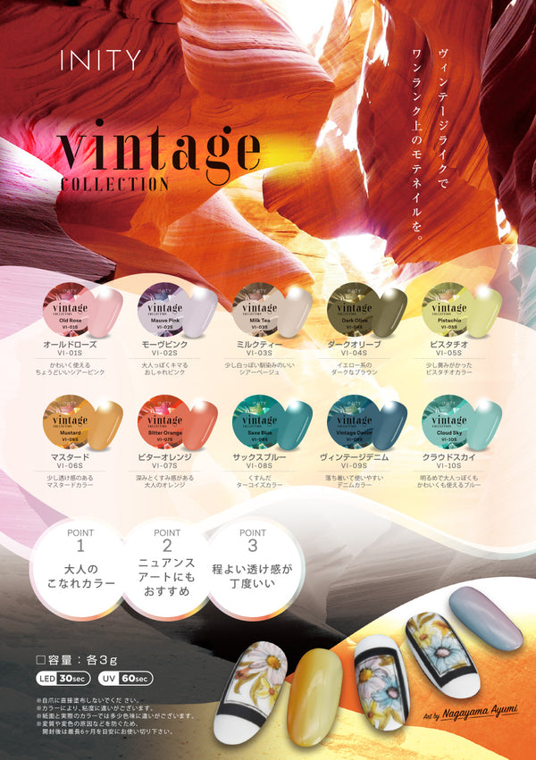 INITY Vintage Collection Set (10 colors)
