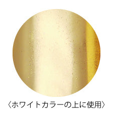 ageha mirror powder  Gold