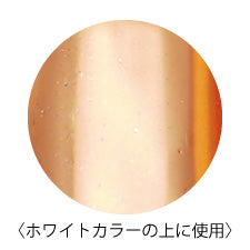 ageha mirror powder  Bronze