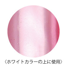 ageha mirror powder  Rose