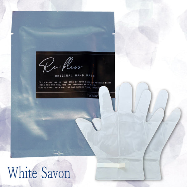 SHAREYDVA Re: bliss HAND MASK White savon 20 ml