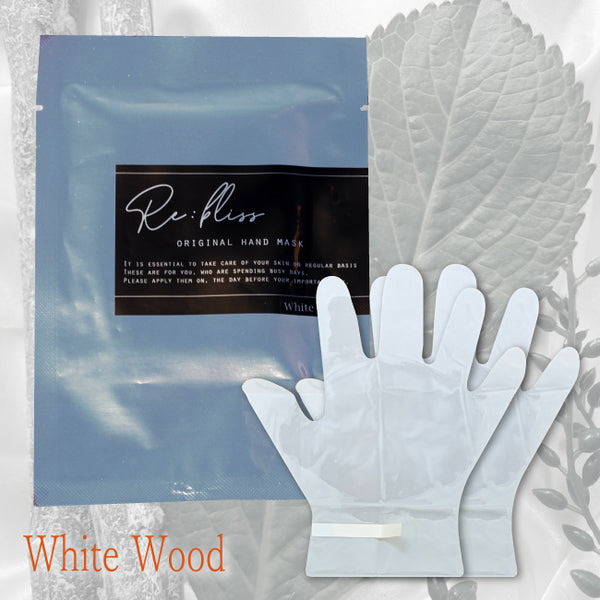 SHAREYDVA Re: bliss HAND MASK White wood 20 ml