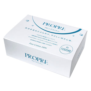 PREGEL PROPRE (Propri) Prep Cotton A 1000 sheets