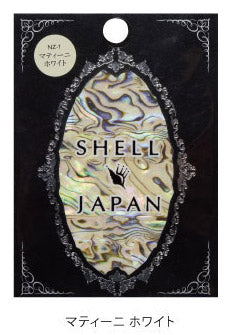 SHELL JAPAN Shell Sticker Martini White NZ-1