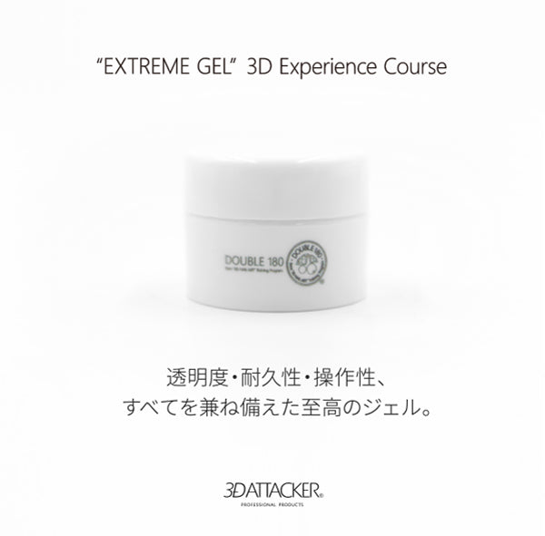 Bonnail 3D ATTACKER Extreme Gel 3D Experience Course 4g