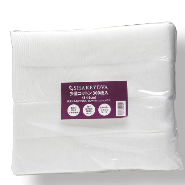 SHAREYDVA small amount cotton 300 sheets
