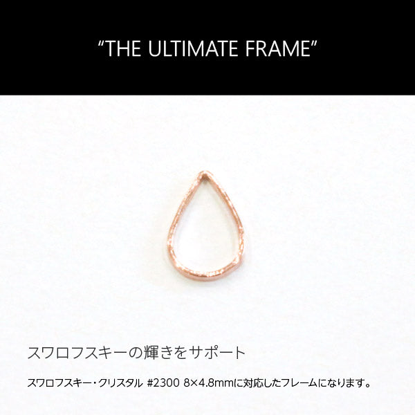 Bonnail 3D ATTACKER THE ULTIMATE FRAME # 2300 8×4.8mm Pink Gold
