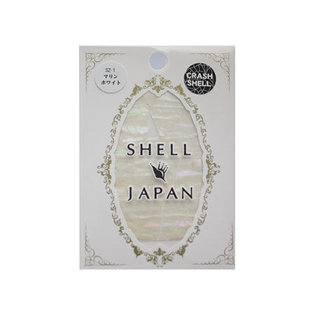 SHELL JAPAN Crashed Shell Marine White