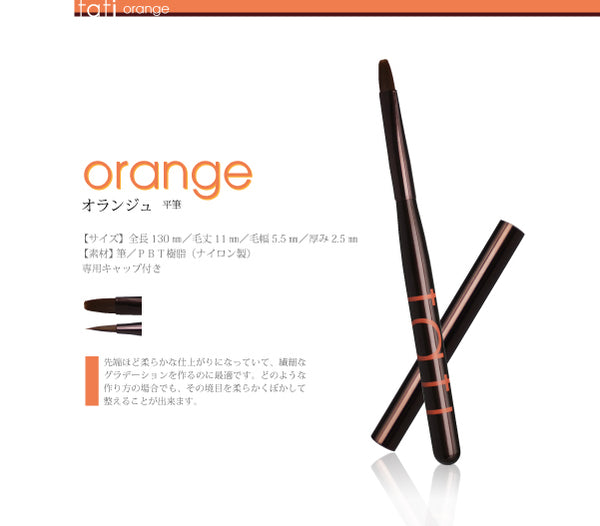 Tati Artchocolat Orange Brush (Flat)