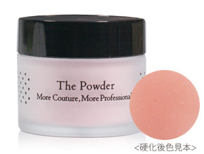 More Couture The Powder Virtual Pink