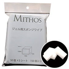 MITHOS Sponge Nail Wipe For Gel 150P