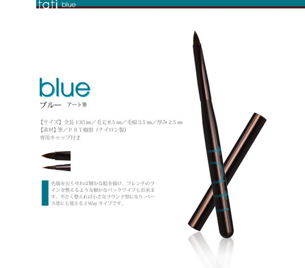 Tati Artchocolat Blue Brush (Art)
