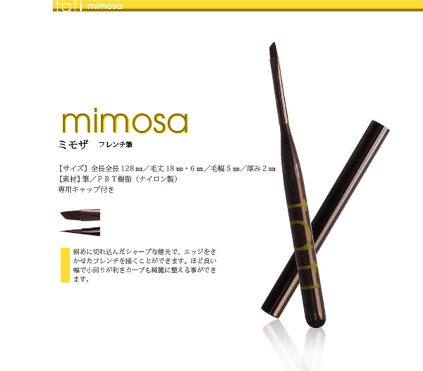 Tati Artchocolat Mimosa Brush (French)