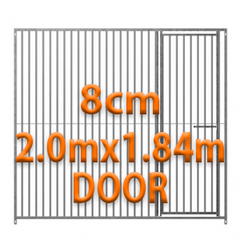 2.0m x 1.84m DOOR - 8cm Gap Panels