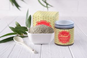 Amal Beauty by Amal Moroccan Lava Clay