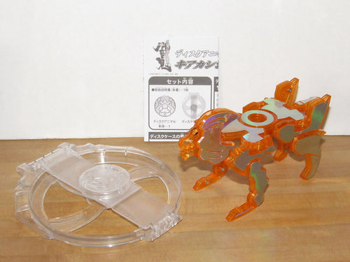 Bandai Kamen Rider Hibiki Disk Animal 06 Orange Lion