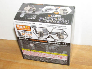 Bandai Spirits Neko Busou Cat Arms Wave 1 Namimori A Grey Cat & Launcher Armor