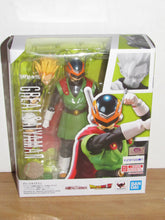 Load image into Gallery viewer, Bandai S.H.Figuarts Dragonball Z Great Saiyaman