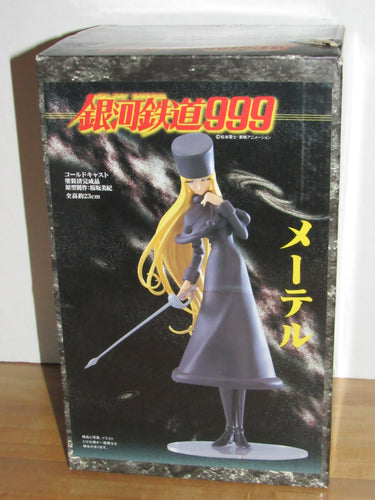 Epoch Galaxy Express 999 Maetel 23 cm / 9 inch Cold Cast Painted Statue