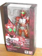 Load image into Gallery viewer, Bandai S.H.Figuarts Kamen Rider Amazon Alfa (Alpha)