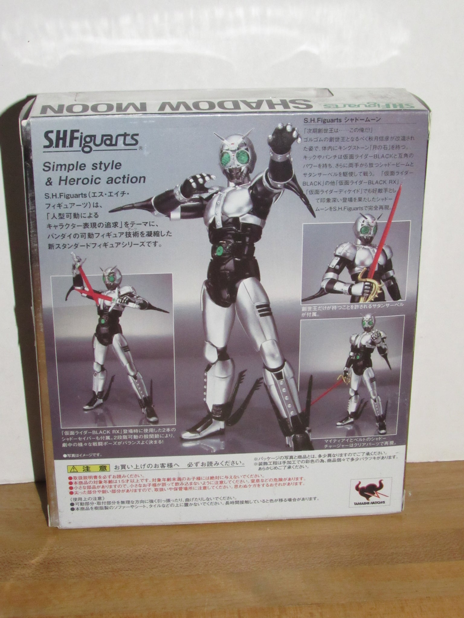Bandai S H Figuarts Kamen Rider Black Shadow Moon – Big Tin