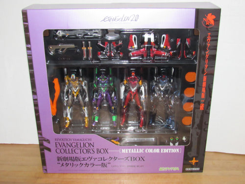 Kaiyodo Revoltech Yamaguchi Evangelion 2.0 Collector's Box Metallic Color Edition