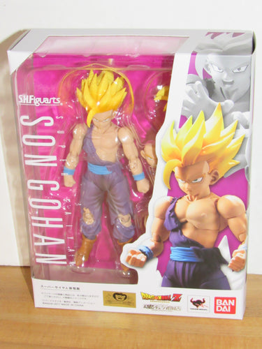Bandai S.H.Figuarts Dragonball Z Super Saiyan Son Gohan (Battle Damaged)