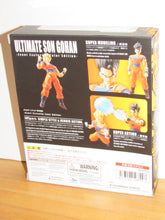 Load image into Gallery viewer, Bandai S.H.Figuarts Dragonball Super Ultimate Son Gohan Event Exclusive Color Edition