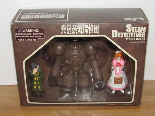 Toycom Alpha Steam Detectives 3pc PVC Figure Set