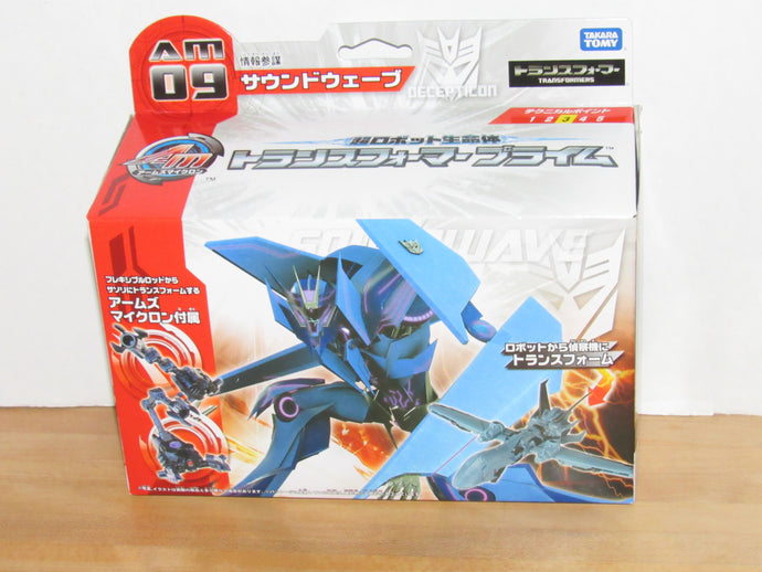 Takara Transformers Prime Arms Micron AM-09 Soundwave