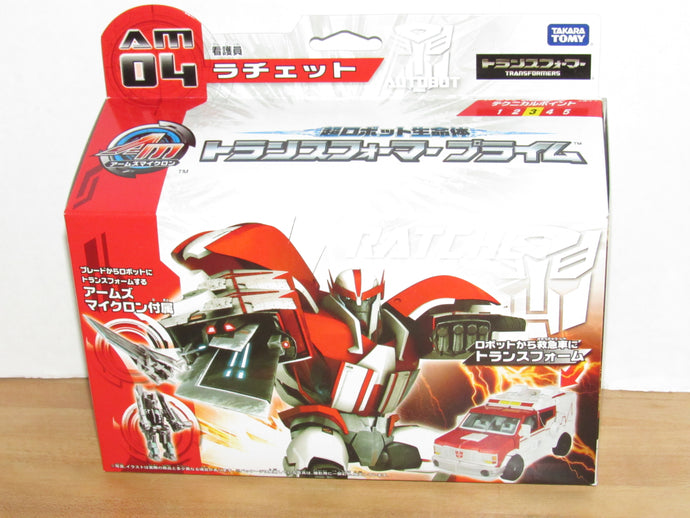 Takara Transformers Prime Arms Micron AM-04 Ratchet