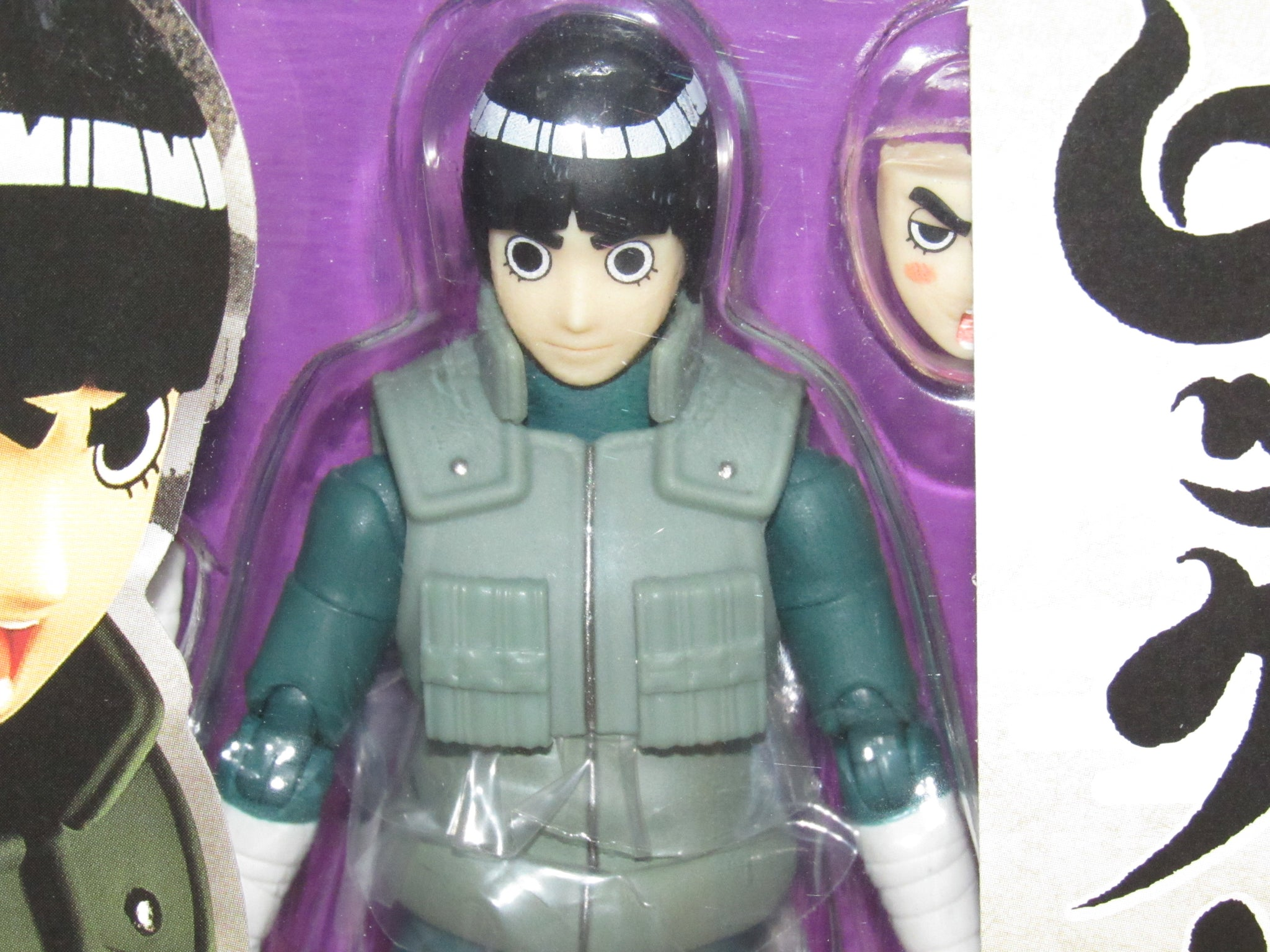 """Figuarts /""""Rock Lee/"""" In STOCK Bandai S.H Action Figure Naruto Shippuden"""