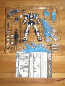 Bandai Robot Spirits Side AS R-113 Full Metal Panic ARX-7 Arbalest Lambda Driver