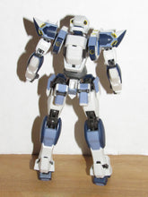 Load image into Gallery viewer, Bandai Robot Spirits Side AS R-113 Full Metal Panic ARX-7 Arbalest Lambda Driver