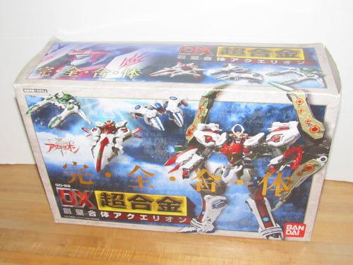Bandai DX Chogokin GD-99 Genesis of Aquarion