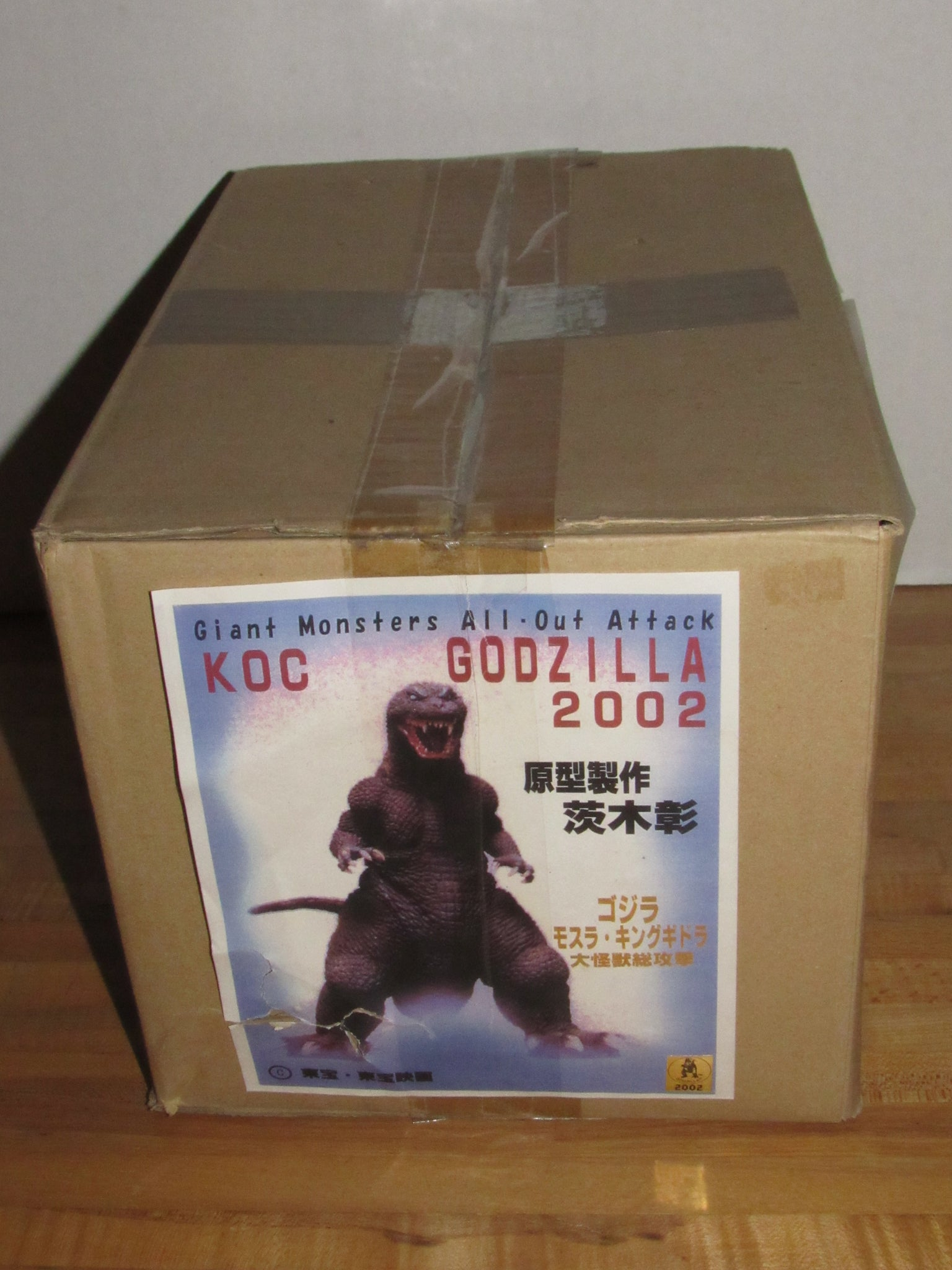 Godzilla Gmk Giant Monsters All Out Attack Resin Garage Model Kit By