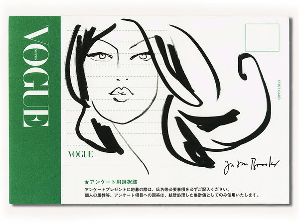 Unique Drawing on Vogue Ticket